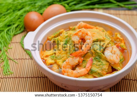 Thai yellow curry with vegetable omelet and prawn  #1375150754