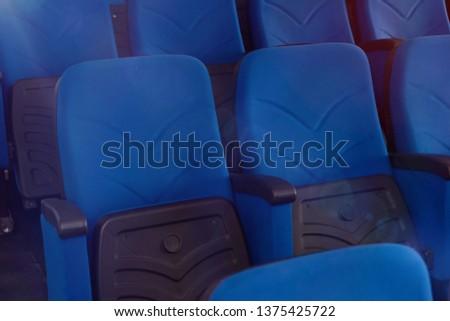 Conference hall or seminar room, row of empty seat in auditorium or hall or classroom. #1375425722
