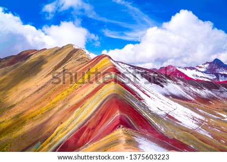 Rainbow Mountain, Peru. Rainbow Mountain is a mountain in Peru with an altitude of 5200 meters above sea level. The colorful mountain is a popular tourist destination. #1375603223