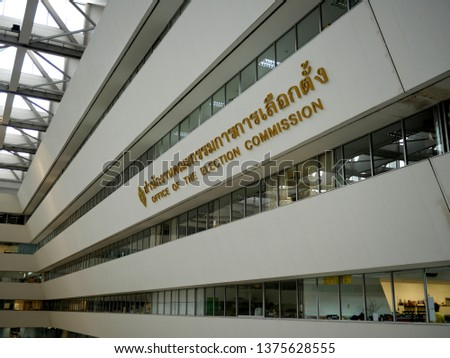 Bangkok, Thailand - April 19 2019: OFFICE OF THE ELECTION COMMISSION (ECT). An independent government agency and the sole election management body of Thailand. Located in The Government Complex. #1375628555