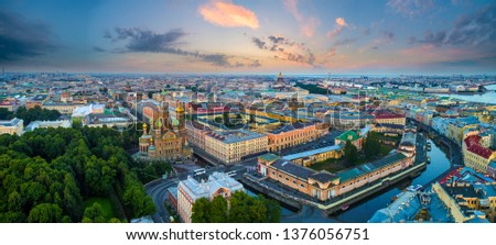 Saint Petersburg. The temple of saving blood. Russia Panorama of St. Petersburg. Griboyedov Canal. Streets of Petersburg. Architecture cities of Russia. Panorama of the Russian city #1376056751