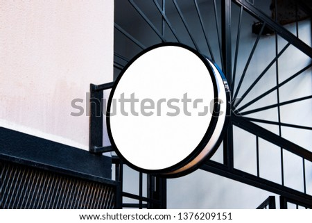 circle signboard mockup and template empty frame for logo and text on the city background