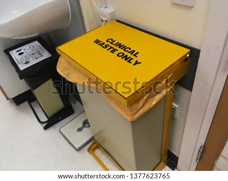 Oxford, UK - 10 January 2019: A clinical waste only bin garbage trash can in a hospital ward operating theater surgery room clinic. #1377623765