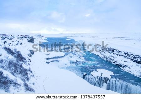 Golden Circle - Iceland #1378437557