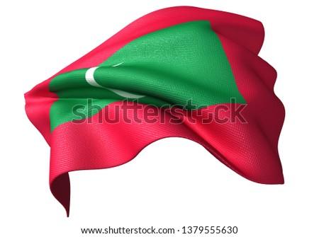 3D illustration of Maldives flag 2:3 #1379555630