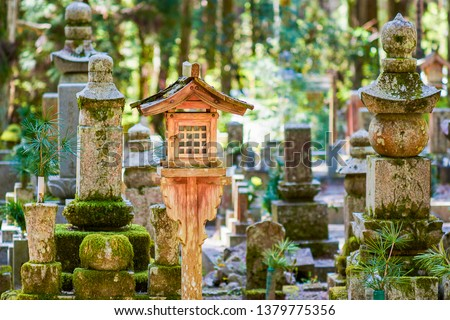 Monuments in Okunoin cemetery in Koyasan Mount Koya, UNESCO world heritage site and a 1200 years old center of Japanese sect of of Shingon Buddhism #1379775356