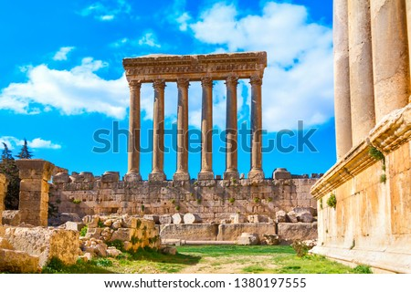 Ancient Roman columns of the Temple of Jupiter (Roman Heliopolis) in Baalbek, Lebanon. Lebanese architecture old landmark of Baalbek ruins. #1380197555