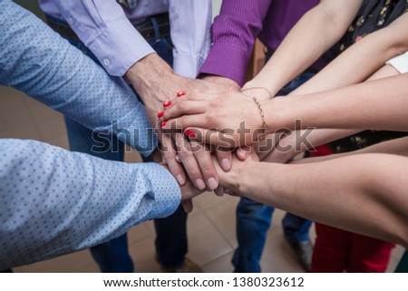Group of Diverse Hands Together Joining Concept - #1380323612
