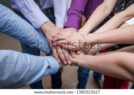 Group of Diverse Hands Together Joining Concept - #1380323627