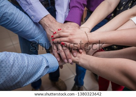 Group of Diverse Hands Together Joining Concept - #1380323642