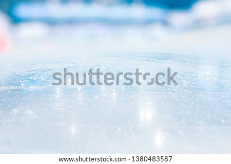 ICE HOCKEY STADIUM BACKGROUND