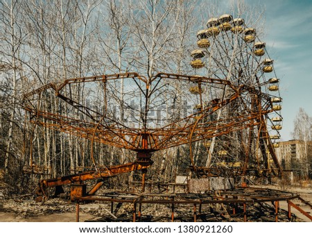 Old ferris wheel in the ghost town of Pripyat. Consequences of the accident at the Chernobil nuclear power plant #1380921260