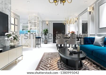 3d render of living room #1380995042