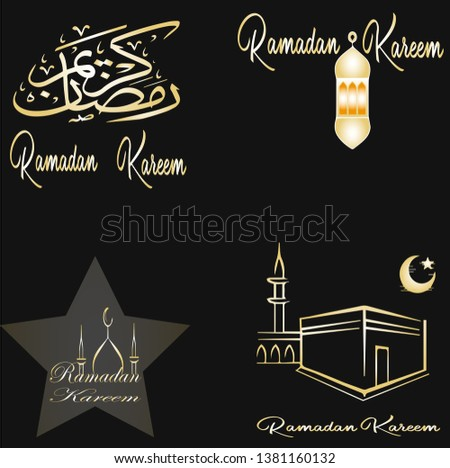 Ramadan Kareem design vector for background, greeting cards, banners and other promotions #1381160132