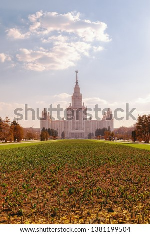 Moscow, Russia - April 22, 2019: Moscow State University (Moscow State University) on a spring sunny day. Sparrow Hills. #1381199504
