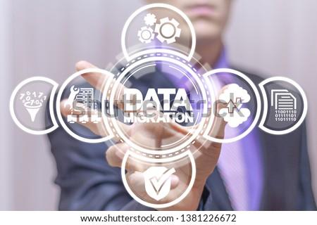 Data Migration concept. Web Information Host Transfer. #1381226672