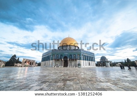 Dome of Rock Mosque in Baitulmaqdis  Palestine . With Gold Dome is a third holiest site in Muslim world. #1381252406