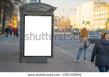 Vertical billboard lightbox in the city. for placing the MOCKUP advertisement advertising in the bus shelter. #1381430846