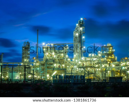 Oil and gas refinery industrial plant at sunset time. Power  plant. #1381861736