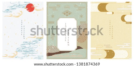 Japanese template vector. Hand drawn wave background. Line pattern in Asian style with Japanese pattern. Chinese sea in oriental arts. Natural luxury texture. Royalty-Free Stock Photo #1381874369