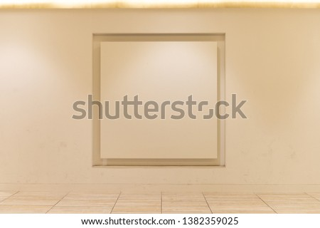 Large blank billboard on a street wall, banners with room to add your own text #1382359025