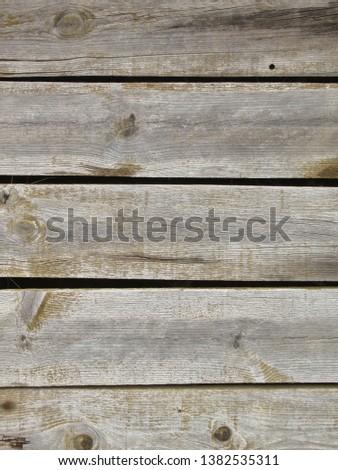 Wall or floor in wood planks #1382535311