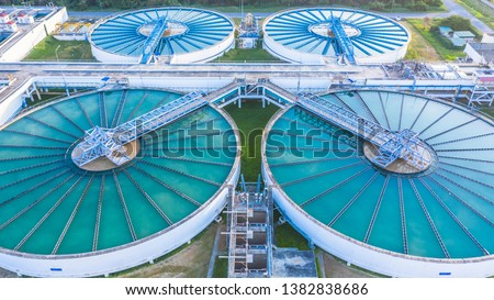 Aerial view recirculation solid contact clarifier sedimentation tank, Water treatment solution, Industrial water treatment. #1382838686