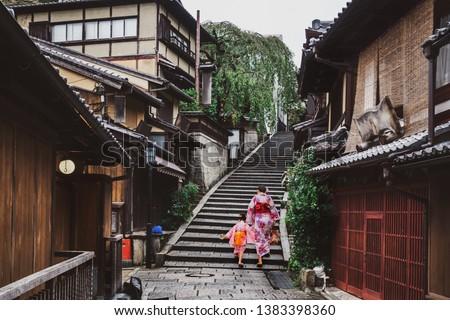 Kyoto, Japan Culture Travel - Asian traveler wearing traditional Japanese kimono walking in Higashiyama district in the old town of Kyoto, Japan. #1383398360