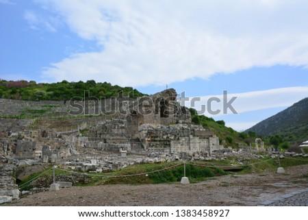 Sulcuk, Turkey - April 8, 2019: Panorama views of Ephesus Archaeological Museum in Selcuk city. #1383458927