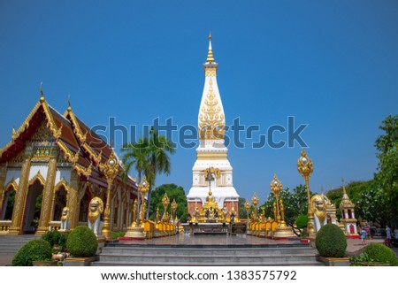 The Pagoda of Wat Phra That Panom temple. Is the sacred precinct of the big Pra tat Chedi, located in the Nakhon Phanom, Thailand. #1383575792