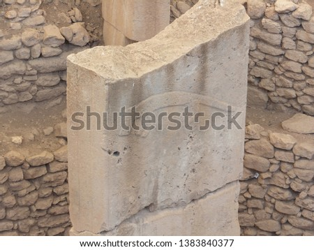 Ancient Site of Gobekli Tepe is a pre-historic place from roughly 12000 years ago in SanliUrfa, Turkey #1383840377