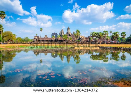 Ancient temple complex Angkor Wat, Siem Reap, Cambodia. Royalty-Free Stock Photo #1384214372