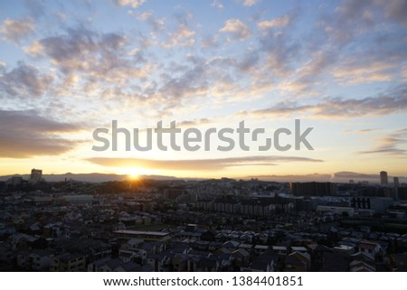 Horizon sunrise on the horizon #1384401851