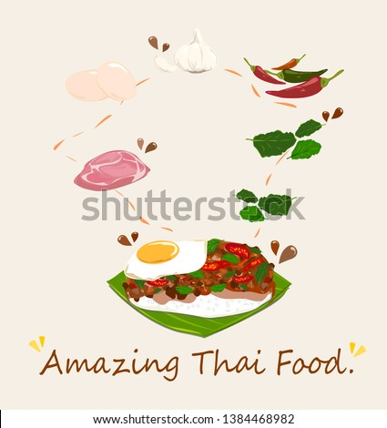 Spicy Thai basil with Pork and Egg (Pad Krapow Mhoo Sub) vector . it is a very delicious Thai food. Rice topped with stir-fried pork and basil leaves . street food in Thailand. #1384468982