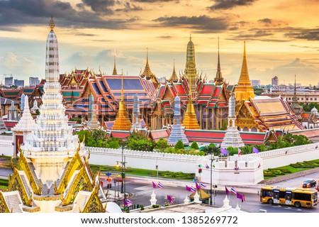 Bangkok, Thailand at the Temple of the Emerald Buddha and Grand Palace at dusk. #1385269772