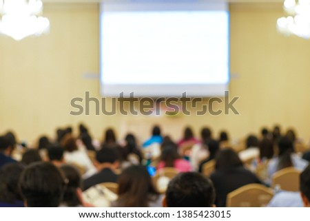Blurred group of business people learnning in seminar room education background #1385423015