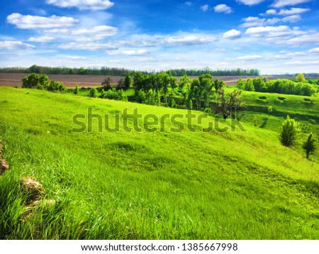 Picturesque hilly landscape with bright blue cloudy sky. Cherkasy region, Ukraine #1385667998