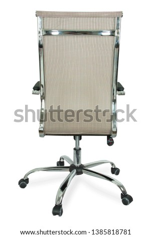Comfortable office armchair isolated on white background. #1385818781