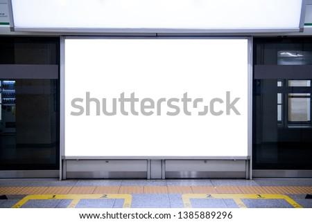 Blank Billboard Banner Light box in Subway station #1385889296