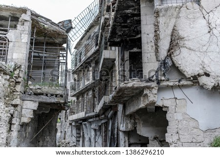 City of Aleppo and destroyed building in Syria 2019 #1386296210