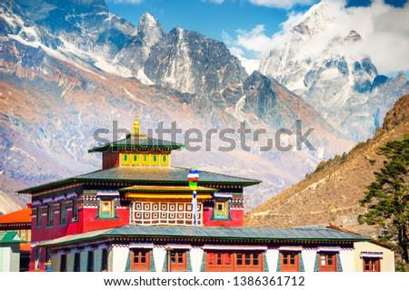 Tengboche Monastery in Himalaya mountains. Khumbu valley, Everest region, Nepal #1386361712