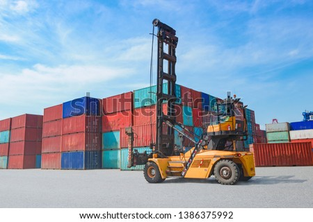 Containers on the wharf. International shipping logistics. #1386375992