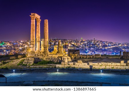 Temple of Hercules at Amman Citadel in Amman, Jordan.  #1386897665