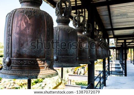 Bells used to strike for good luck #1387072079