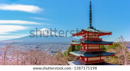 Chureito pagoda and Mountain Fuji, Red Pagoda with Mt Fuji, Fujiyoshida, Japan #1387175198