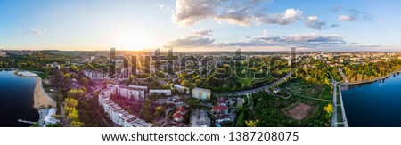 Panoramic aerial shot of Valea Morilor Park at sunset. Chisinau, Moldova #1387208075