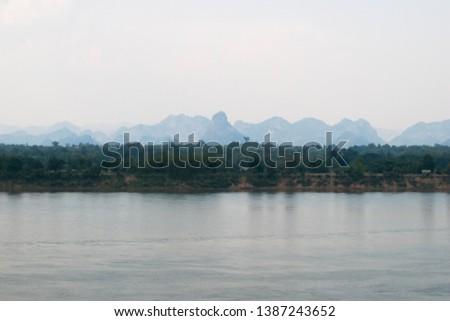 Mekong River or Mae nam kong, Nakhon Phanom,Thailand. #1387243652