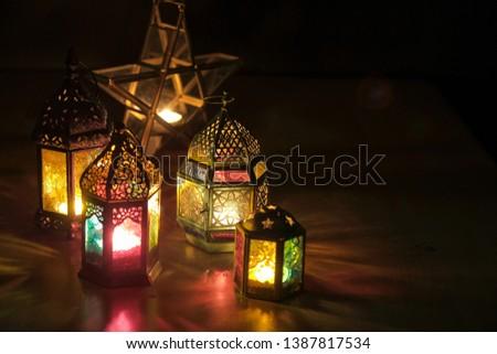 Lanterns lit during the holy month of Ramadan #1387817534