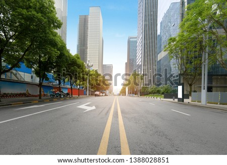 The expressway and the modern city skyline are in Chongqing, China. #1388028851