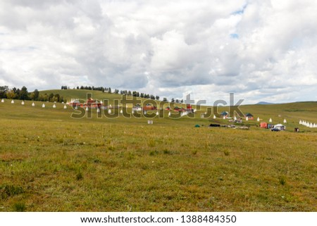 Buddhist monastery, Stupas along the wall of a Mongolian monastery, Bornuur, Mongolia. #1388484350